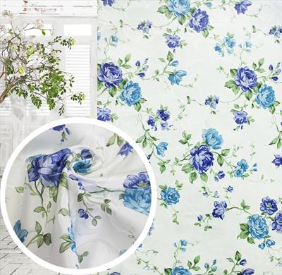 Портьерная ткань арт. 7750 синий