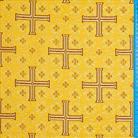 Афон желтый/бордовый