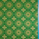 Мирликийский мелкий зеленый/желтый