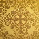 Алания желтый
